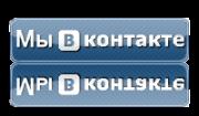 mi_vkontakte