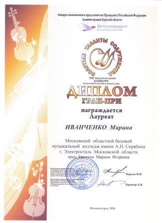 ivanchenko-m